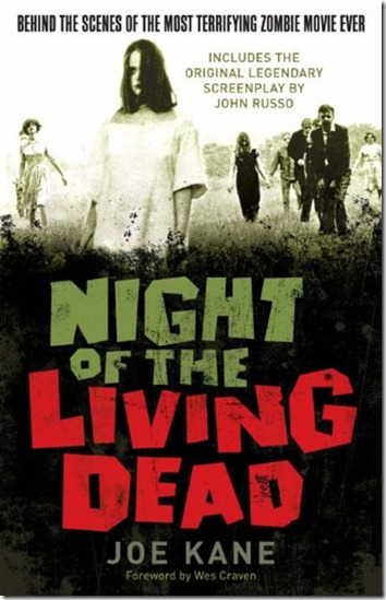 BOOK REVIEW – Night Of The Living Dead (Behind The Scenes Of The