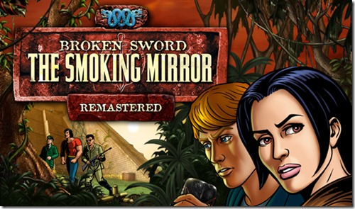Broken Sword II - Remastered