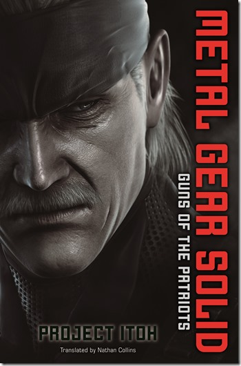Metal Gear Sold Guns of the Patriots Project Itoh