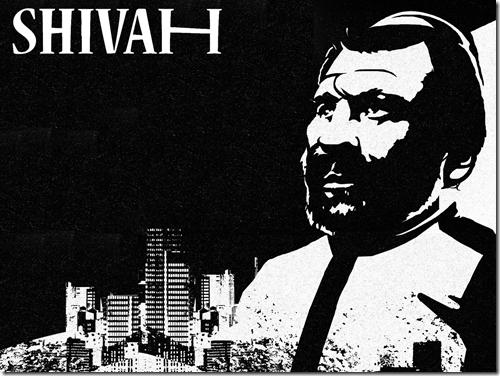 Shivah